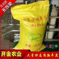 辽宁纯羊粪有机质含量开金腐熟羊粪樱桃底肥果个大