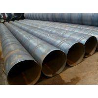 长寿区螺旋钢管价格-长寿区供水防腐螺旋管-长寿区污水防腐螺旋管厂家直销