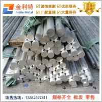供应1060铝棒 精密1070-O态铝板