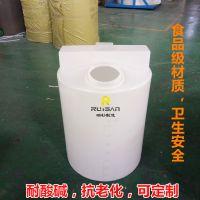 连云港300L塑料搅拌桶 PE加药箱 计量箱 耐酸碱 厂家直销
