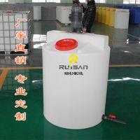 连云港500L加药箱 PE搅拌桶 塑料带电机搅拌机加药装置