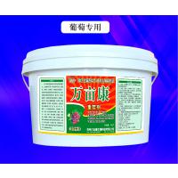 万亩康葡萄重茬剂抗病肥预防葡萄重茬根腐黄化小叶产量低高抗病害修复土壤退化
