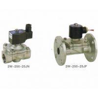 二位二通直动式不锈钢电磁阀2W-25 2W-50