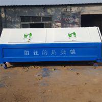 沧州绿美供应3立方钩臂式环保垃圾箱 勾臂车垃圾箱 厂家批发