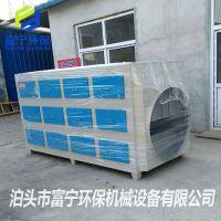 喷淋塔UV光解废气处理设备 工业废气处理塔