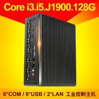 大唐G5工控机酷睿i5 5200U嵌入式工业主机 无风扇6COM8USB工业电脑