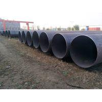 大量直缝钢管现货供应 规格齐全 价格优惠