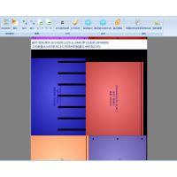橱柜开料软件、木工下料软件、板式家具拆单软件,可排版异形