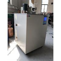 上海丙林电子 BJ90-300I 高精度高温检定槽