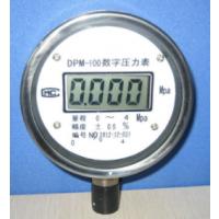 智能数字压力表价格,数显压力表价格型号:DPM-100
