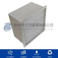 FZK系列耐高温高效有隔板空气过滤器 耐高温高效空气过滤器