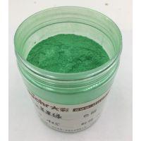 深圳厂家直供25公斤装435苹果绿珠光粉人造大理石用闪粉