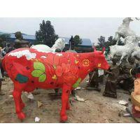 玻璃钢动物雕塑彩绘牛雕塑