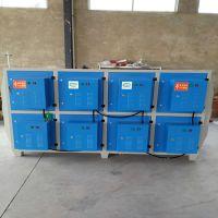 光氧废气净化器废气处理环保设备活性炭回收