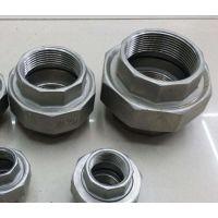 焊接支管台生产厂家|螺纹支管台厂家|支管座生产厂家供应商