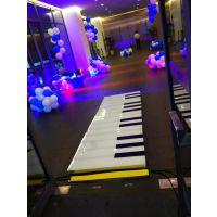 地板钢琴出租 脚踩地板钢琴展览 地面钢琴键盘 互动地板钢琴