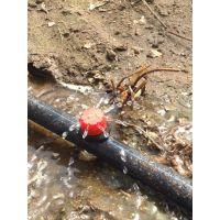优质红色可调流量8八孔小滴头果树滴水器微喷喷灌头花场滴灌设备