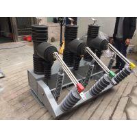 35KV变电站专用免维修ZW32-40.5新型高压真空断路器