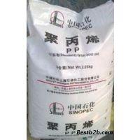茂名聚丙烯PPB-M02D