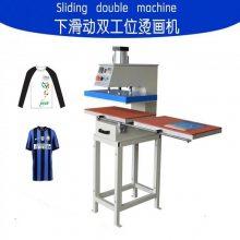 供应服装T恤烫画机气动双工位烫画机 恒钧平板热转印机厂家