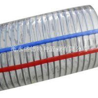 优质塑料钢丝软管 pvc透明钢丝软管 无味钢丝增强管 柔软