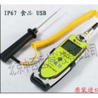 中西dyp 防水型温度记录器 型号:TPI-367D库号:M408136