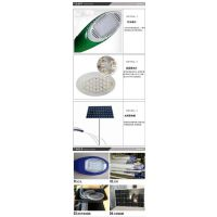 江苏高邮科尼照明新能源太阳能路灯照明灯具价格合理
