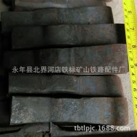 专业生产矿用剁斧 斧头煤斧矿斧剁钢丝绳斧子 定做各种锻打剁斧