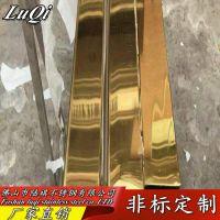 304 201不锈钢彩色管 玫瑰金方管 圆管 不锈钢拉丝矩形管 黑钛金 黄钛金酒架