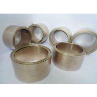 银焊片 银焊条 银焊丝 银基钎料 银焊膏 银焊环