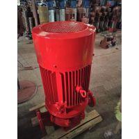 厂家直销CBD15/13.9-80L-350 边立式消防管道泵