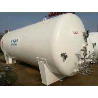 菏锅牌60立方液化天然气储罐、LNG储罐、价格、厂家