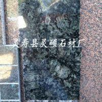 灵硕大量批发冰花绿石材 规格板 河北冰花绿花岗岩哪家 绿色板材