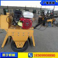 山西晋城单轮汽油压路机厂家专业生产直销 山东小型柴油压实机质量保证