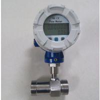 供应方韩耐腐蚀耐酸碱耐高温水表GLXS-300