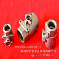 供应不锈钢精密铸件 硅溶胶精密铸造 阀门 叶轮精密铸件机械加工