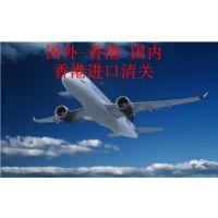煮蛋器香港进口到中国上海 快件进口清关到深圳转发上海