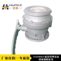 铝合金DN100 API卸油阀,卸料阀,欧标配件,湖北华特厂家直销