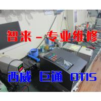 西威变频器维修-电梯变频器维修-AVY3150-KBL AC4-0 购买报价