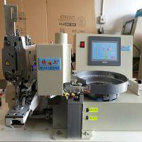 促销373钉扣机 纽扣机 打扣机缝纫机 自动转换十字一字 服装厂
