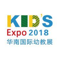 2018第九届华南国际幼教产业博览会