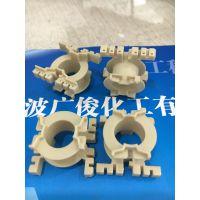 台湾南亚PET FR530 本色 变压器骨架 耐高温环保PET全新料