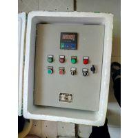 全自动数显液位控制箱的原理