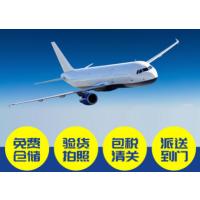 广州寄一些小东西去澳洲,寄DHL送货上门:40/kgs