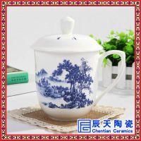 辰天陶瓷 瓷器茶杯 陶瓷定做加字杯子