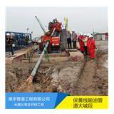 拉管顶管_管道非开挖施工、定向钻过路拉管施工