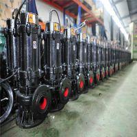 350WQ-1100-10-55厂家生产 WQ潜水泵 无堵塞排污泵不锈钢水泵 污水提升泵水泵价格