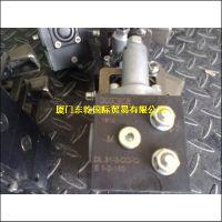 现货直销DL31-3-DD-CE1-2-160特价哈威手动换向阀