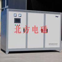 周口电采暖锅炉厂家-240kw-北方电磁