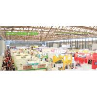 2018第十一届中国国际进出口食品及饮料展览会